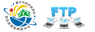 ftp.tc.edu.tw logo